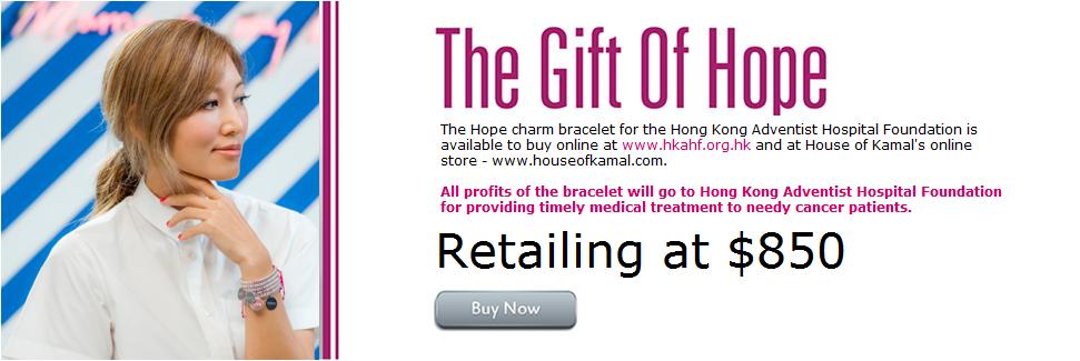 Banner_Valarie hope bracelet1