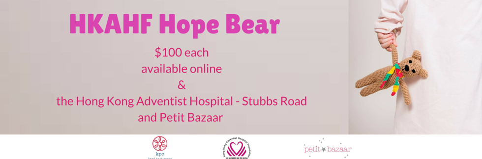 HKAHF Hope Bear website banner