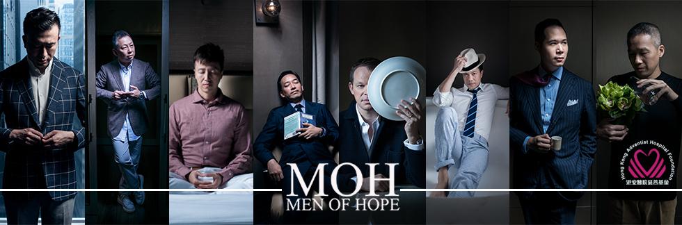 MOH-FB-980x324px-8ppl